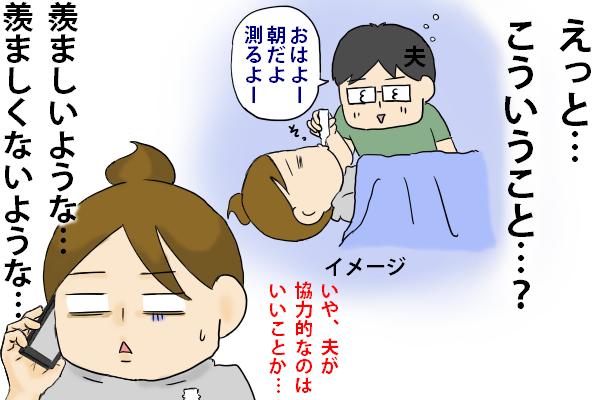 f:id:akasuguope02:20151001124637p:plain