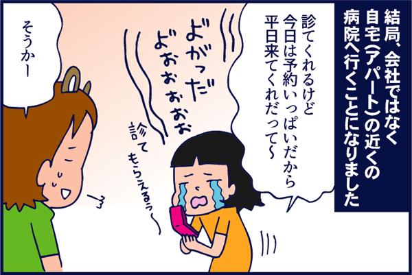 f:id:akasuguope02:20151001125049p:plain
