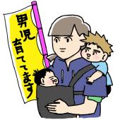 f:id:akasuguope02:20151007234514p:plain