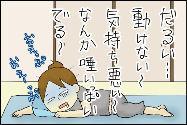 f:id:akasuguope02:20151102151935p:plain