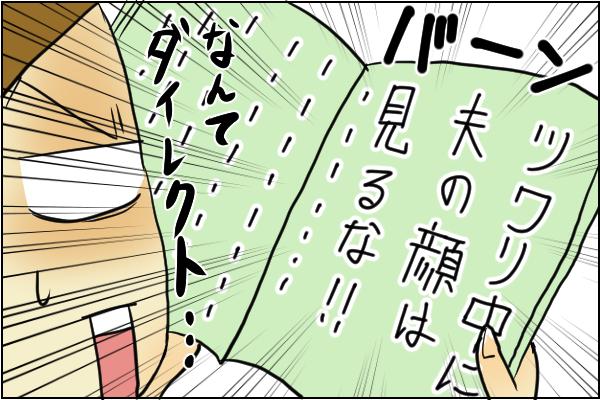 f:id:akasuguope02:20151102152042p:plain