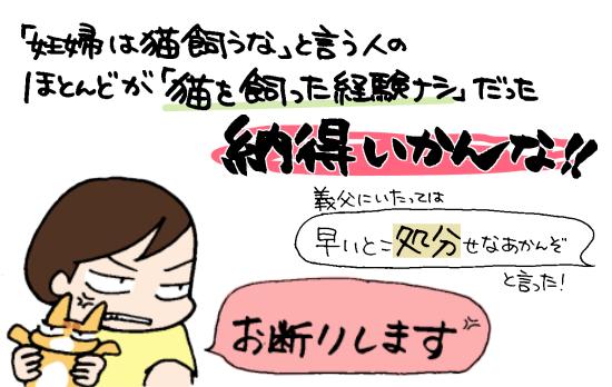 f:id:akasuguope02:20151119112355p:plain