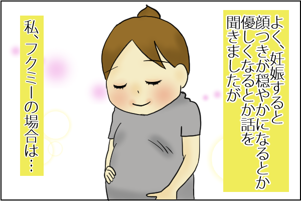 f:id:akasuguope02:20151125185859p:plain