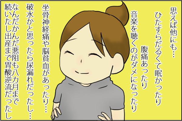 f:id:akasuguope02:20151125190051p:plain