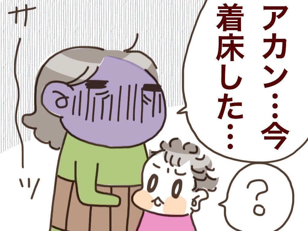 f:id:akasuguope02:20151127001952j:plain