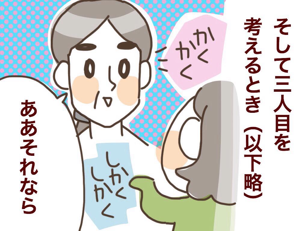 f:id:akasuguope02:20151127003901j:plain