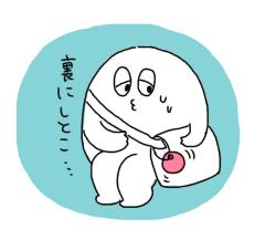 f:id:akasuguope02:20151209222237p:plain