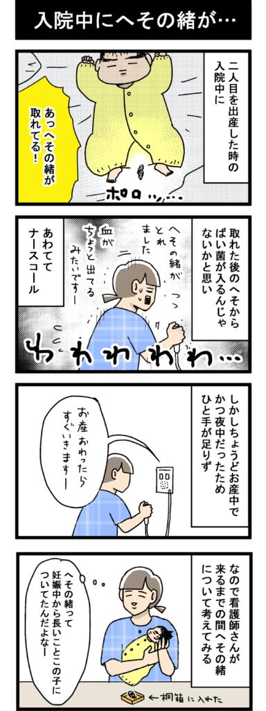 f:id:akasuguope02:20151210231328p:plain