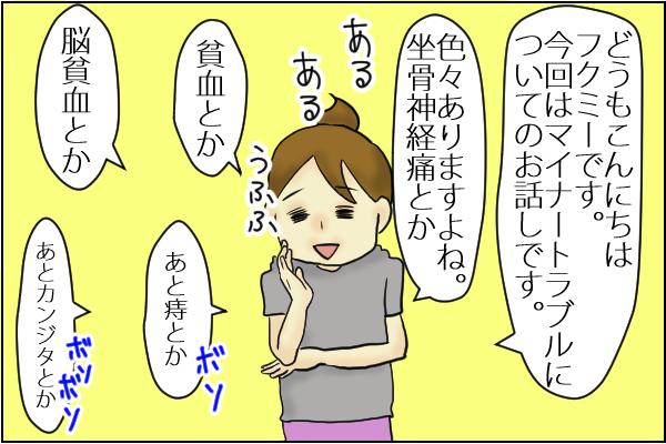 f:id:akasuguope02:20151217004419p:plain