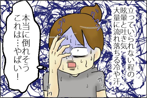 f:id:akasuguope02:20151217004454p:plain