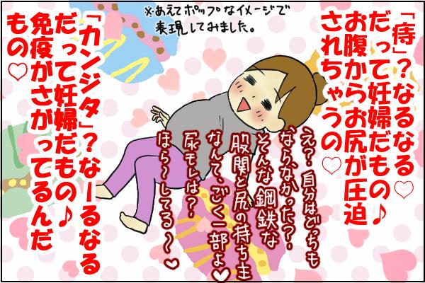 f:id:akasuguope02:20151217004525p:plain