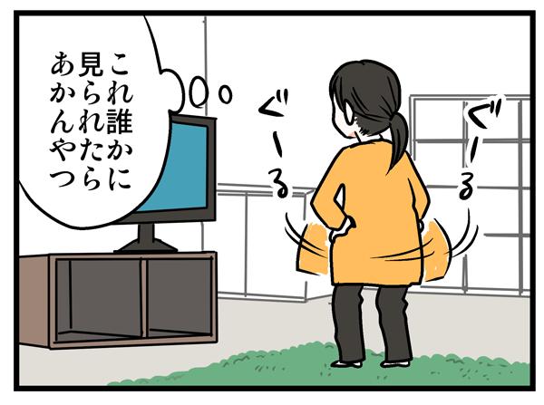 f:id:akasuguope02:20151224000936p:plain