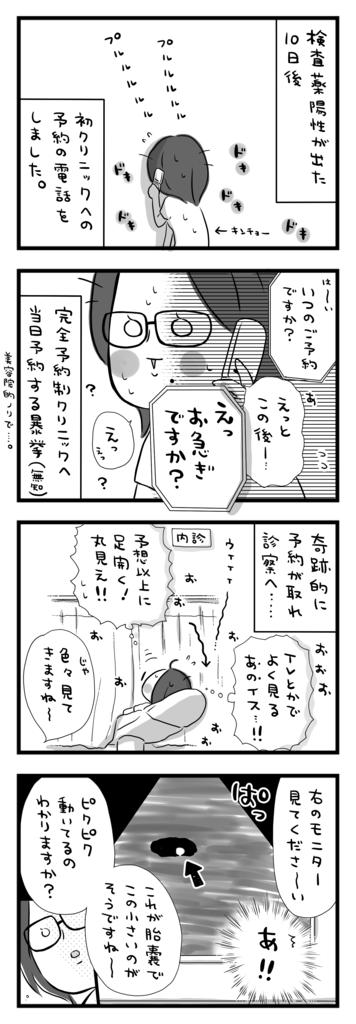 f:id:akasuguope02:20151224003551p:plain