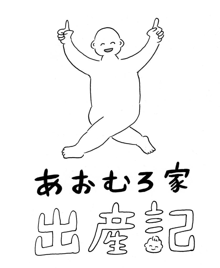 f:id:akasuguope02:20160104231854j:plain