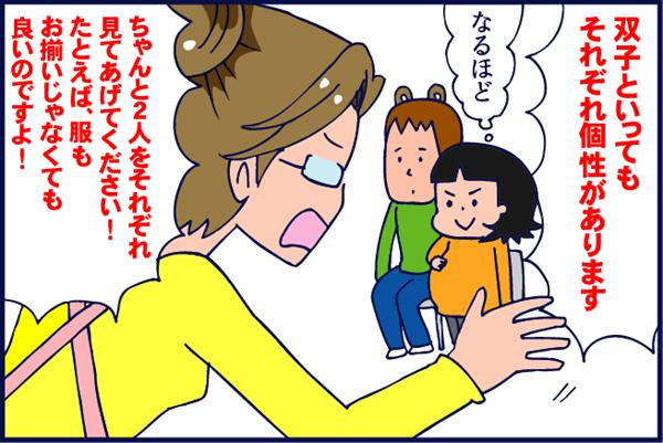 f:id:akasuguope02:20160107000823p:plain