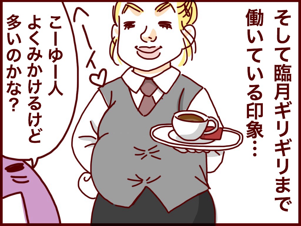 f:id:akasuguope02:20160113104111j:plain