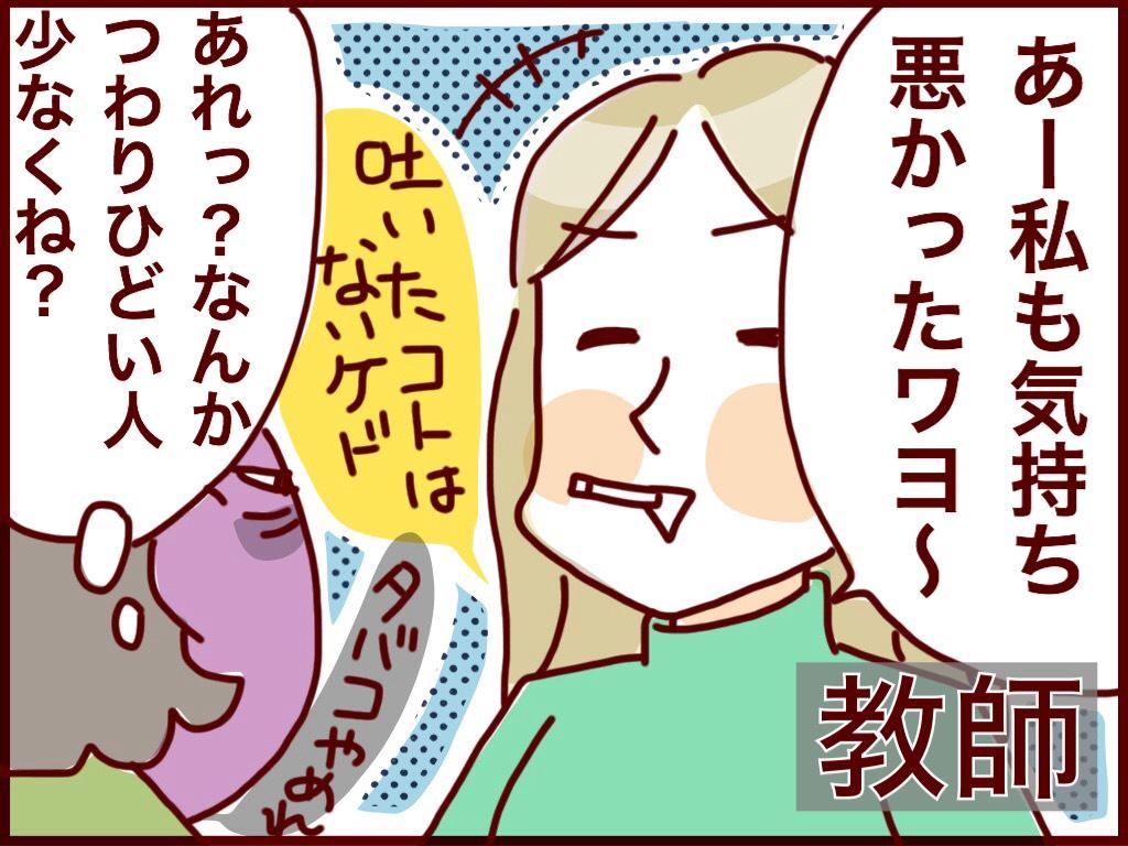 f:id:akasuguope02:20160113104147j:plain