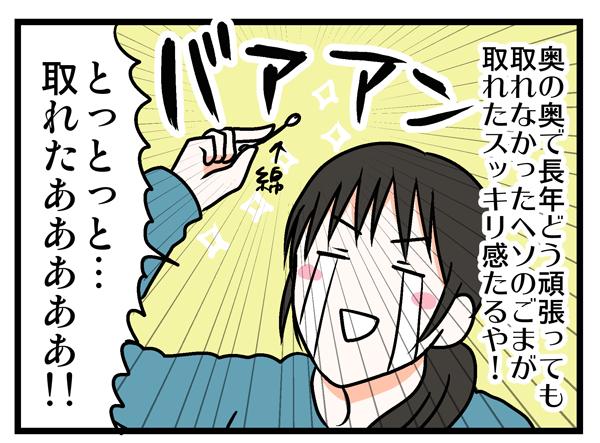 f:id:akasuguope02:20160121132746p:plain