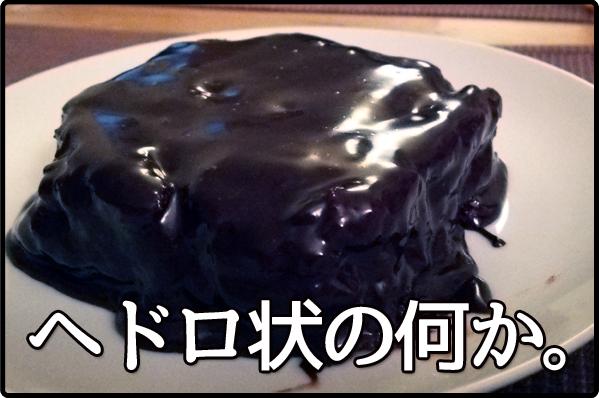 f:id:akasuguope02:20160123181946p:plain