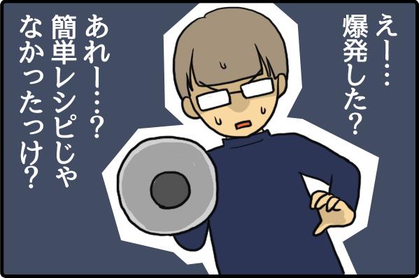 f:id:akasuguope02:20160123182753p:plain