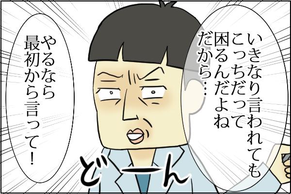 f:id:akasuguope02:20160130223648p:plain