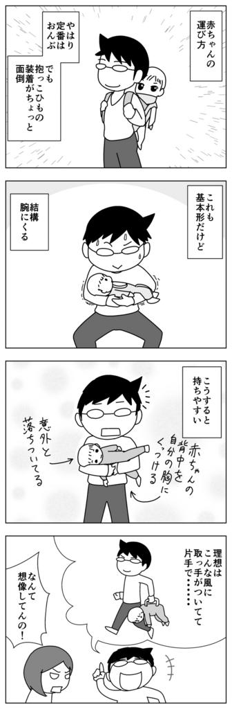 f:id:akasuguope02:20160201130534j:plain