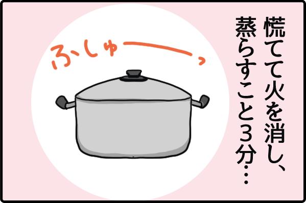 f:id:akasuguope02:20160204000805p:plain
