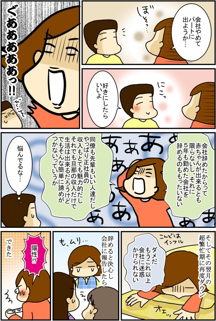 f:id:akasuguope02:20160218001807j:plain