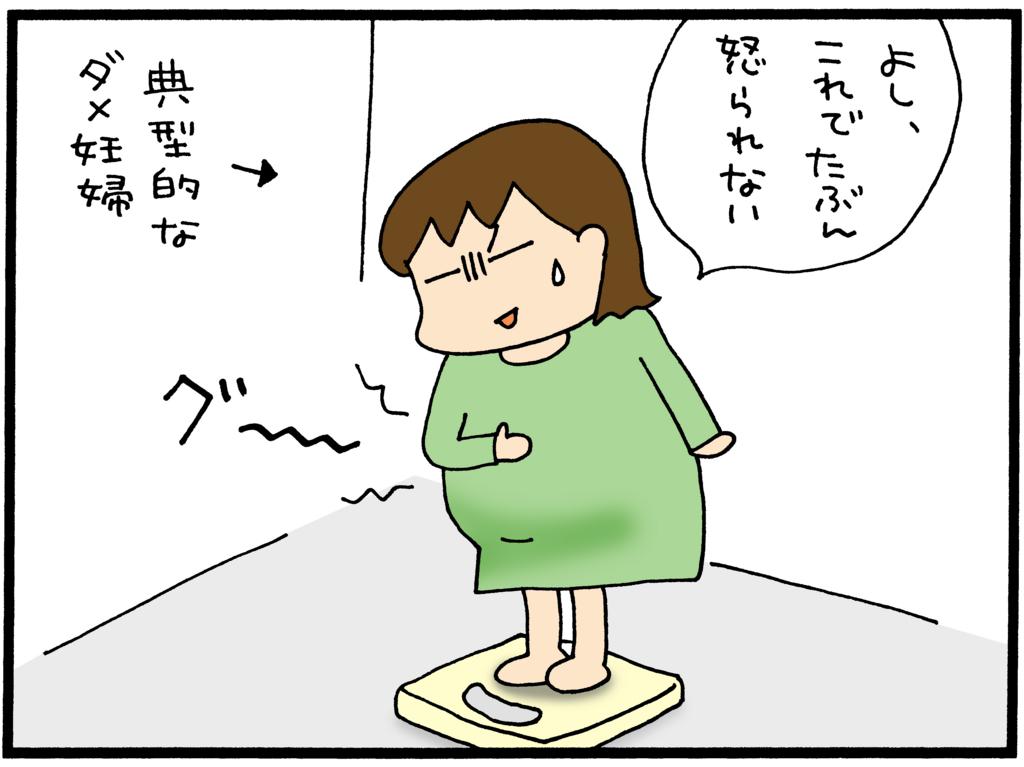 f:id:akasuguope02:20160222152909j:plain