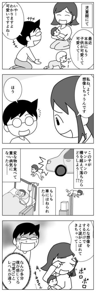 f:id:akasuguope02:20160226004623j:plain