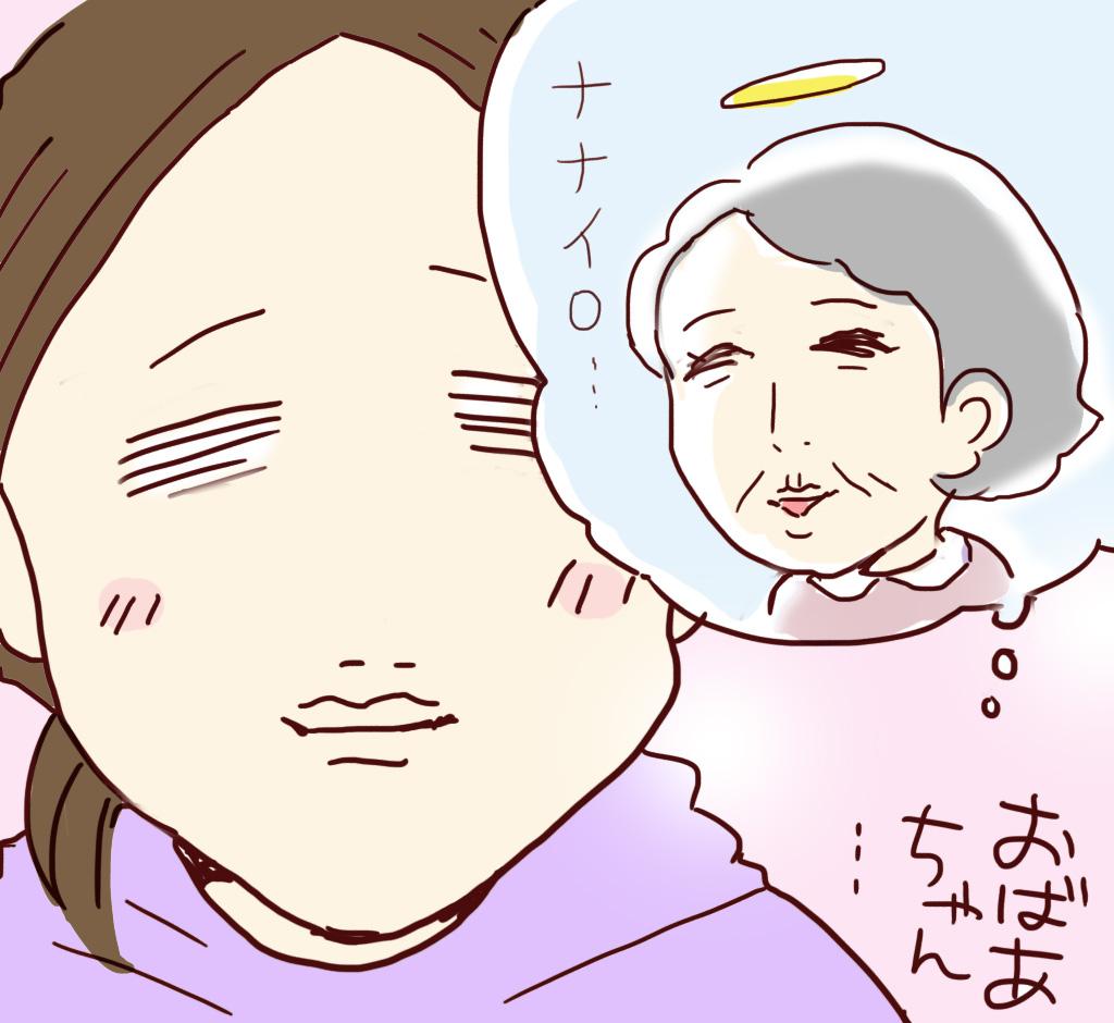 f:id:akasuguope02:20160301010253j:plain