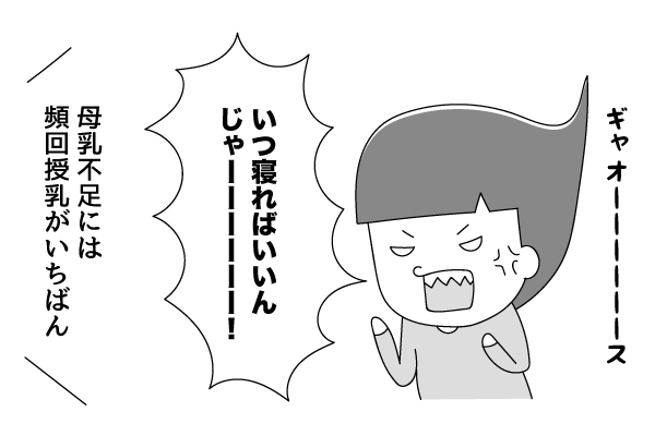 f:id:akasuguope02:20160303104831j:plain
