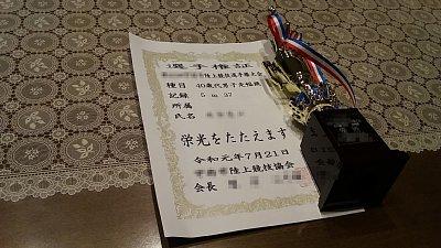 f:id:akasuke10:20190722043126j:plain
