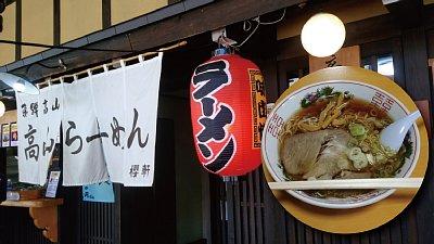 f:id:akasuke10:20190818042609j:plain