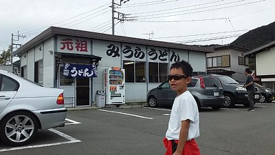 f:id:akasuke10:20191026231608j:plain