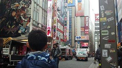 f:id:akasuke10:20200105131818j:plain