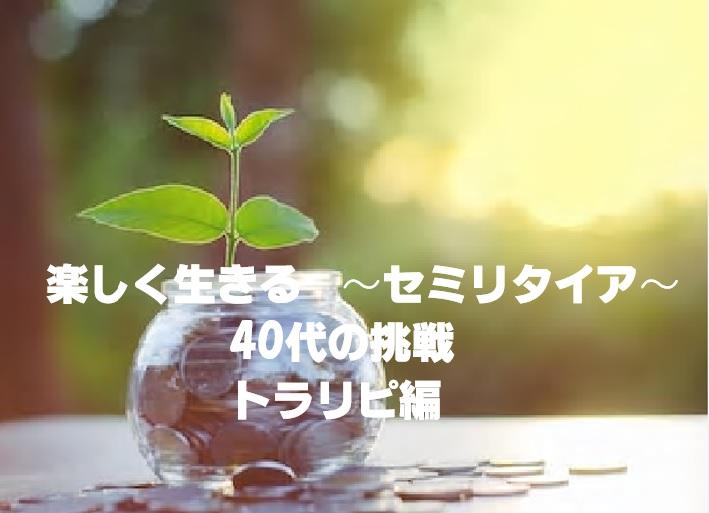 f:id:akataishinmisa:20190223213531j:plain