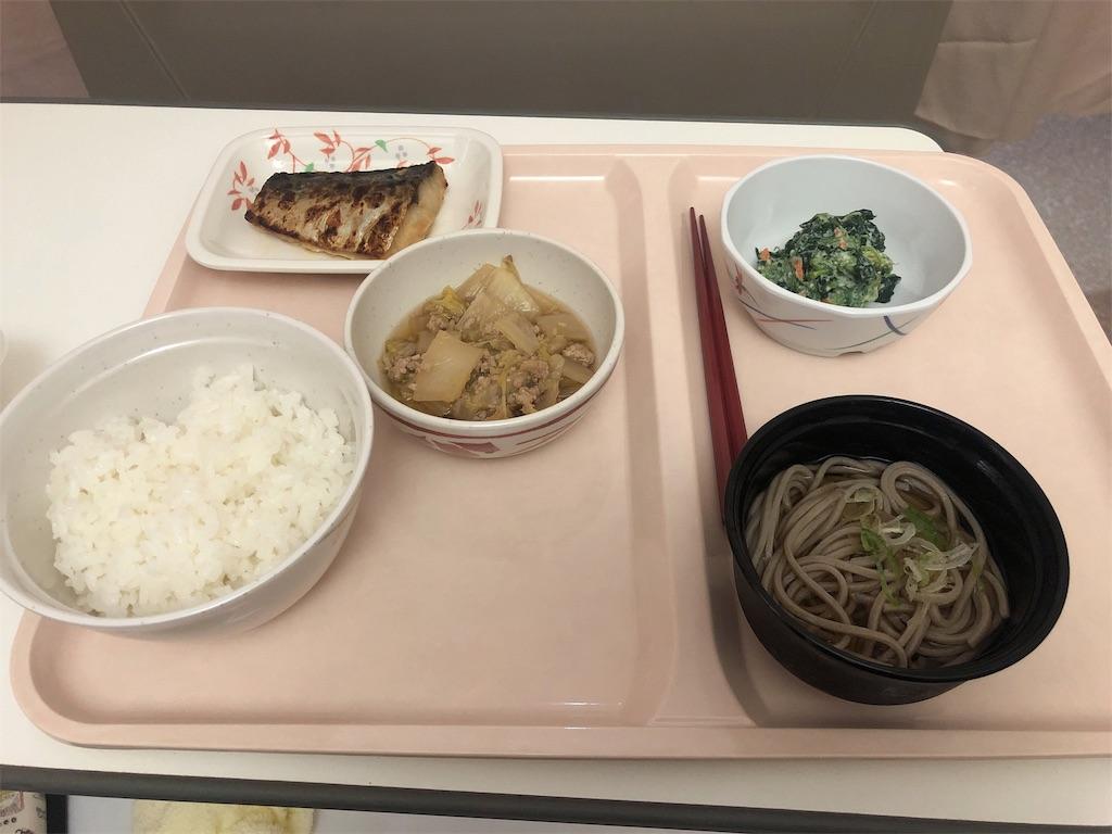 f:id:akatetsu_0114:20190908214840j:image