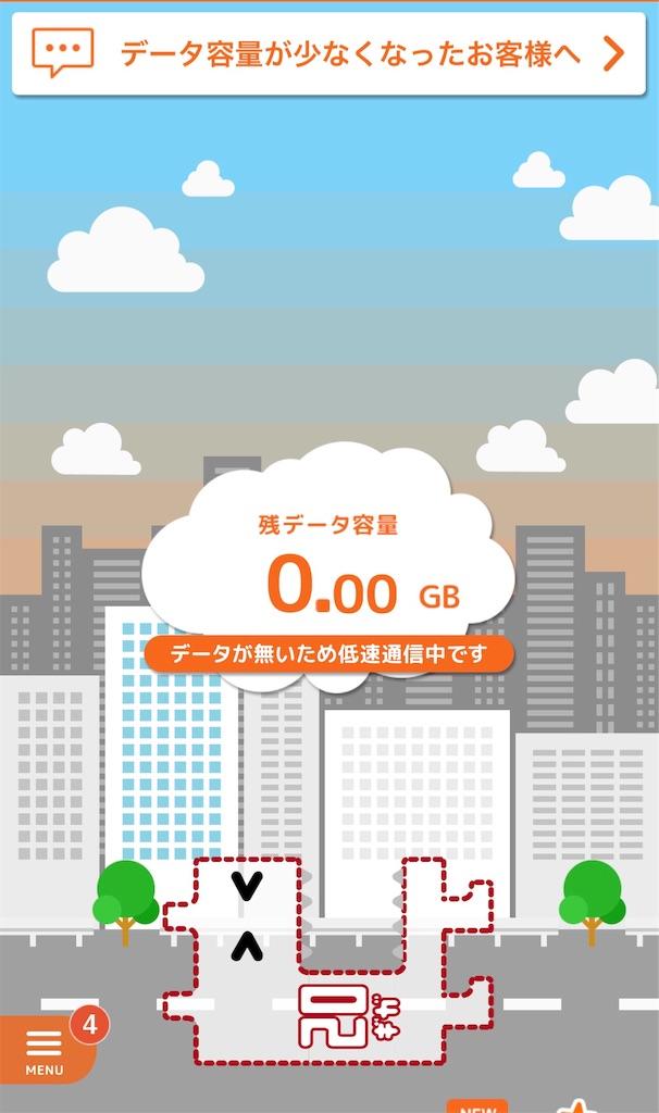 f:id:akatetsu_0114:20190927202856j:image