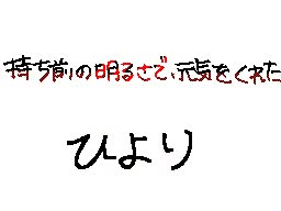 20130515172859