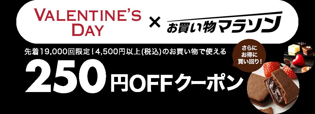 f:id:akatown:20200211212205p:plain