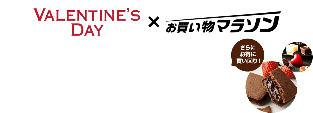 f:id:akatown:20200211222153p:plain