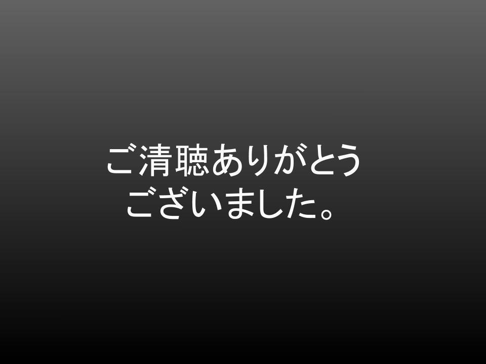 f:id:akatra164:20200113235943j:plain