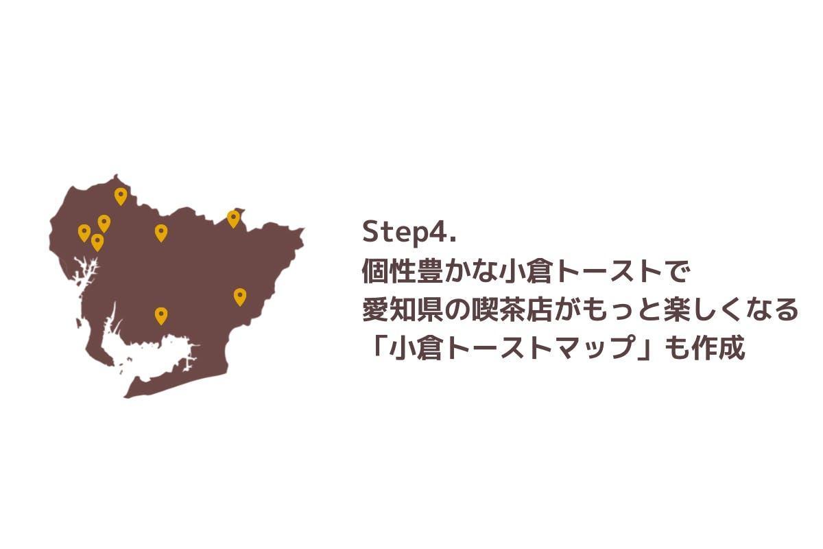 f:id:akatra164:20201204012335j:plain