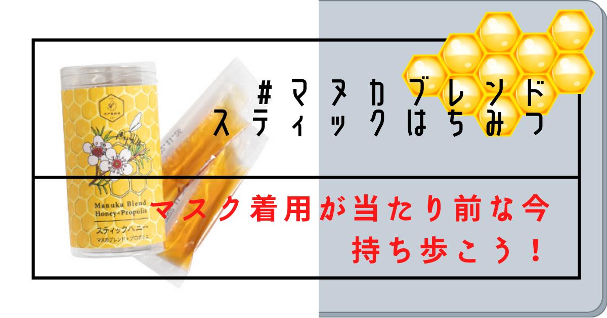 f:id:akatra164:20210408003359p:plain