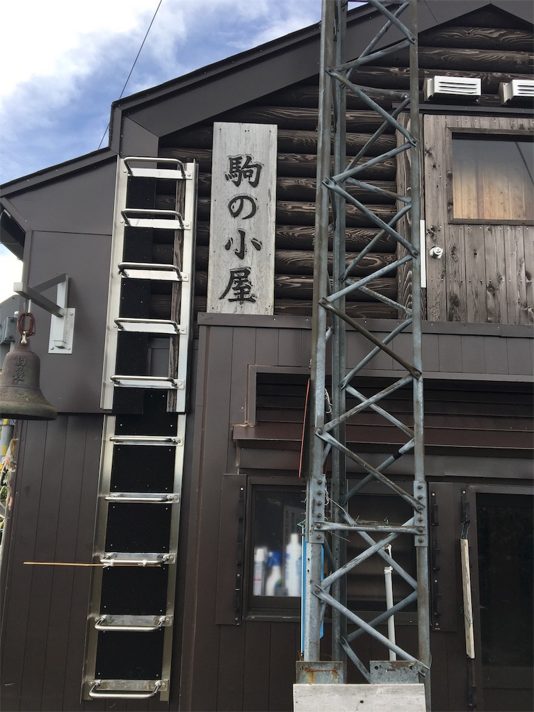 f:id:akatsukayama:20171220144924j:image