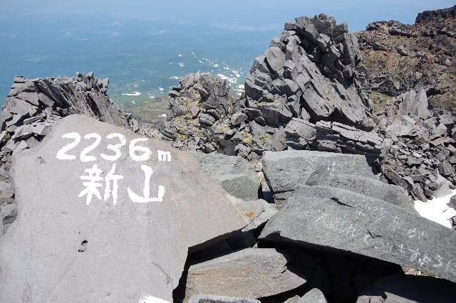 f:id:akatsukayama:20180730210722j:image