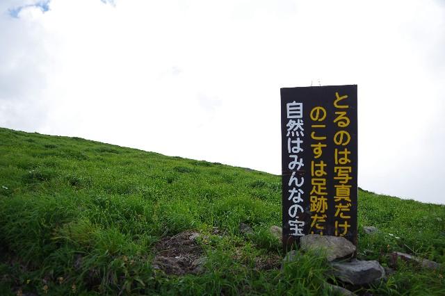f:id:akatsukayama:20180912160333j:image
