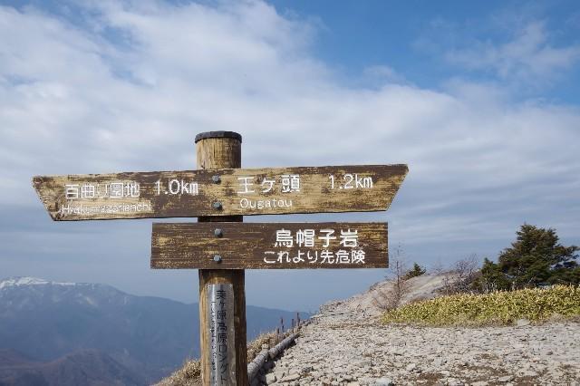 f:id:akatsukayama:20190712154018j:image