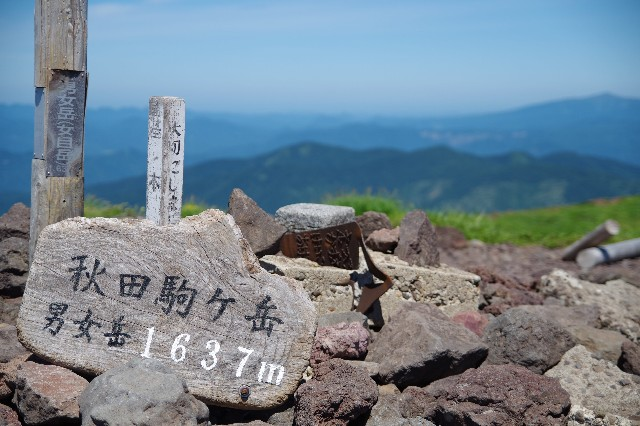f:id:akatsukayama:20200122150219j:image